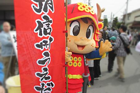 JA信州うえだの話題(日本農業新聞より)
