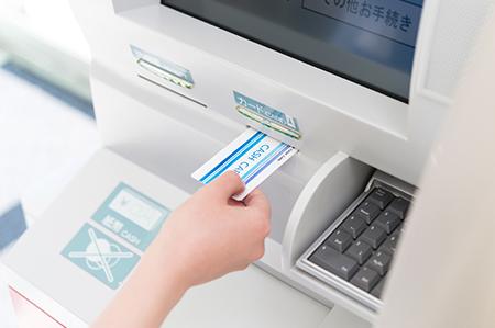ATM一覧