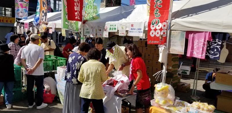 所沢市イベントで信州上田ブランド発信!